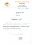Wojewódzki Dom Kultury w Rzeszowie - miniatura z galerii zdjęć (otwórz zdjęcie w powiększonej wersji)