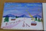 100_9745.jpg - miniatura z galerii zdjęć (otwórz zdjęcie w powiększonej wersji)