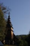 Cerkiew - miniatura z galerii zdjęć (otwórz zdjęcie w powiększonej wersji)