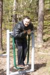 DSC03559.jpg - miniatura z galerii zdjęć (otwórz zdjęcie w powiększonej wersji)